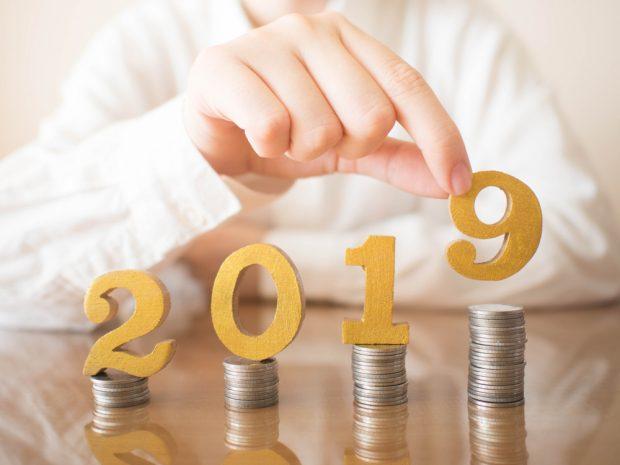 中小企業経営者が今すぐ使える補助金・助成金(2019年令和元年版)