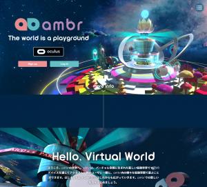 株式会社ambr(アンバー)
