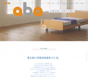 株式会社aba(アバ)