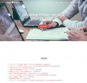 Yper株式会社(イーパー)