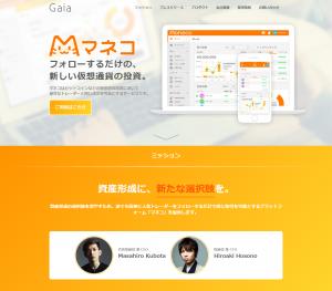 株式会社Gaia