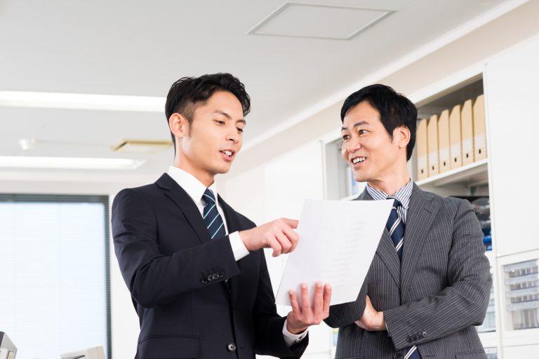 【厚生労働省】キャリアアップ助成金の申込条件と手続の仕方