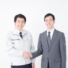 【最新2019年版】日本政策金融公庫の中小企業向け融資と金利一覧