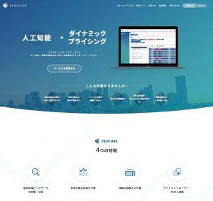 メトロエンジン株式会社