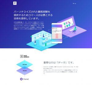 株式会社ZOYI Corporation(ゾイコーポレーション)
