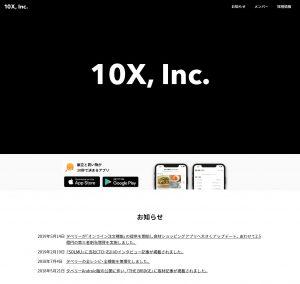 株式会社10X