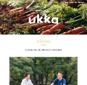 株式会社ukka