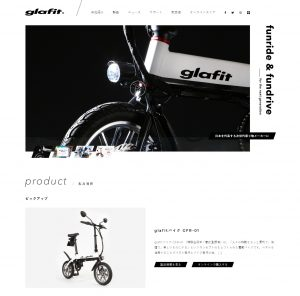 glafit株式会社