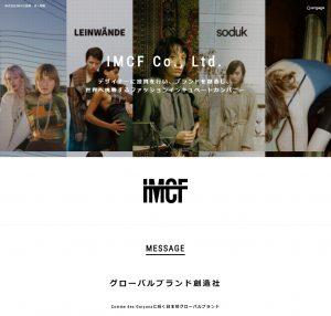 株式会社IMCF