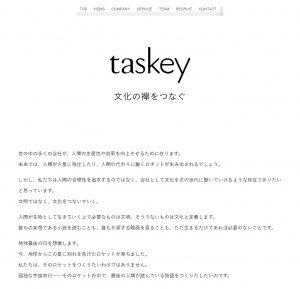 taskey株式会社