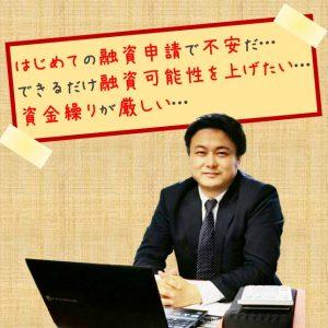 鹿田税理士・行政書士事務所