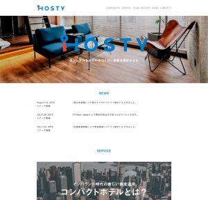 株式会社Hosty