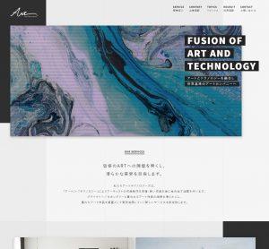 Art Technologies株式会社
