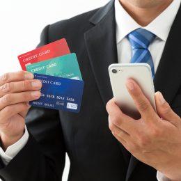 【令和元年最新版】年会費無料で人気のクレジットカードベスト5!