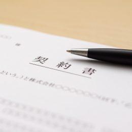 【節税対策】生前贈与で相続税を節約する方法を徹底解説