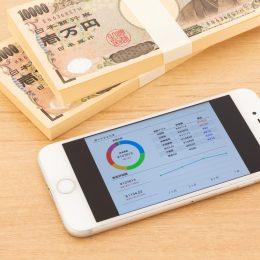 ⑩ スマホでワンコイン投資!今おすすめの投資アプリ5社を徹底比較!