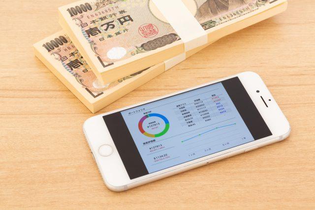 スマホでワンコイン投資!今おすすめの投資アプリ5社を徹底比較!