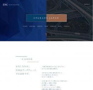 株式会社日本データサイエンス研究所