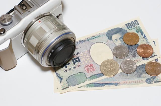 写真を売ってお金を稼ぐイメージ