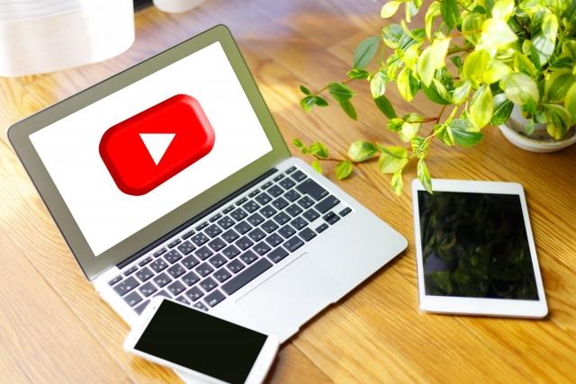 YouTube配信を始める下準備