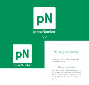 株式会社primeNumber