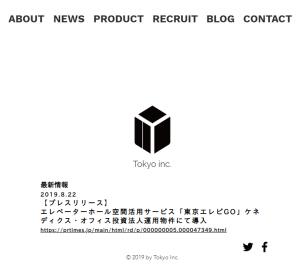 株式会社東京