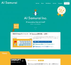 株式会社AI Samurai