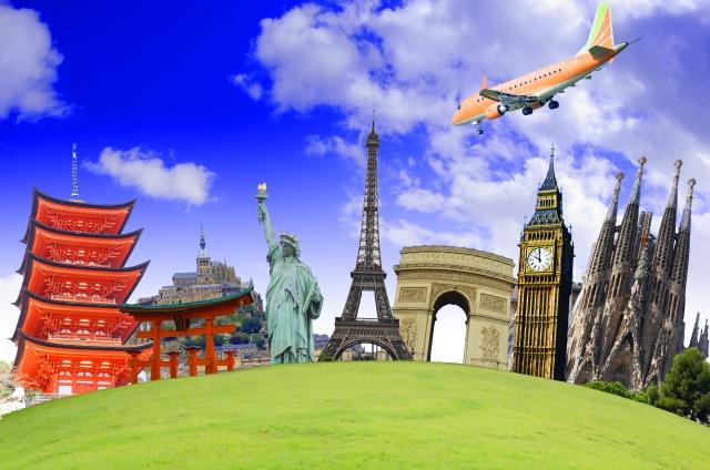 世界各地の観光地
