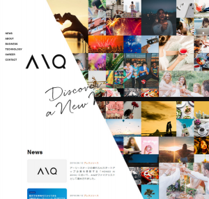 AIQ(アイキュー)株式会社