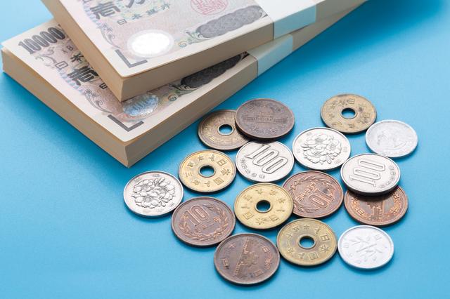 お金(お札・硬貨)を作る原価はいくら?