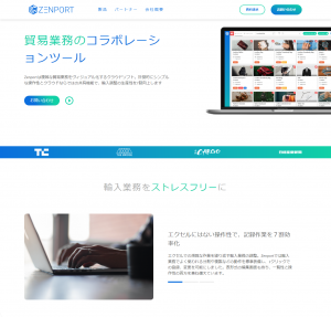 株式会社Zenport(ゼンポート)