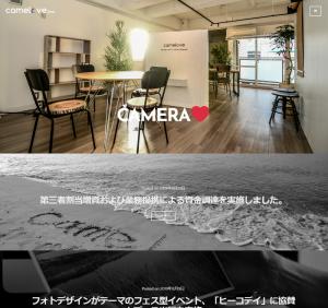 カメラブ株式会社