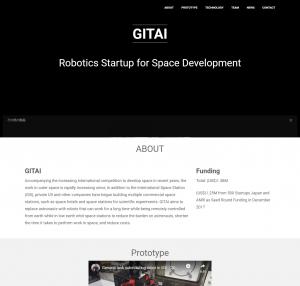 GITAI Inc.
