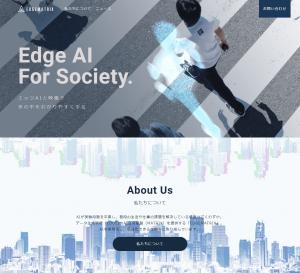 EDGEMATRIX(エッジマトリクス)株式会社