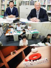 税理士法人MFM_オフィス