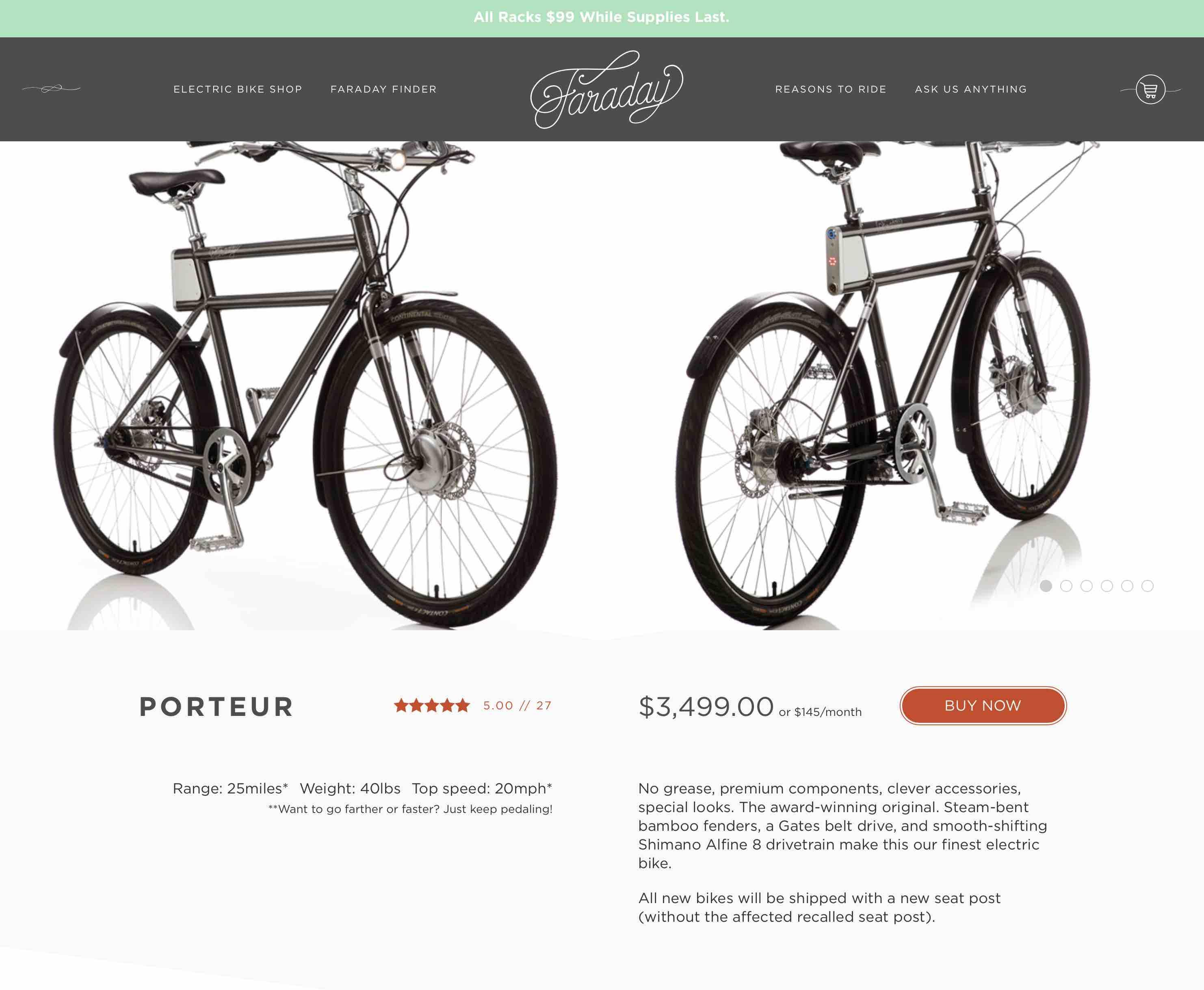 キックスターター自転車