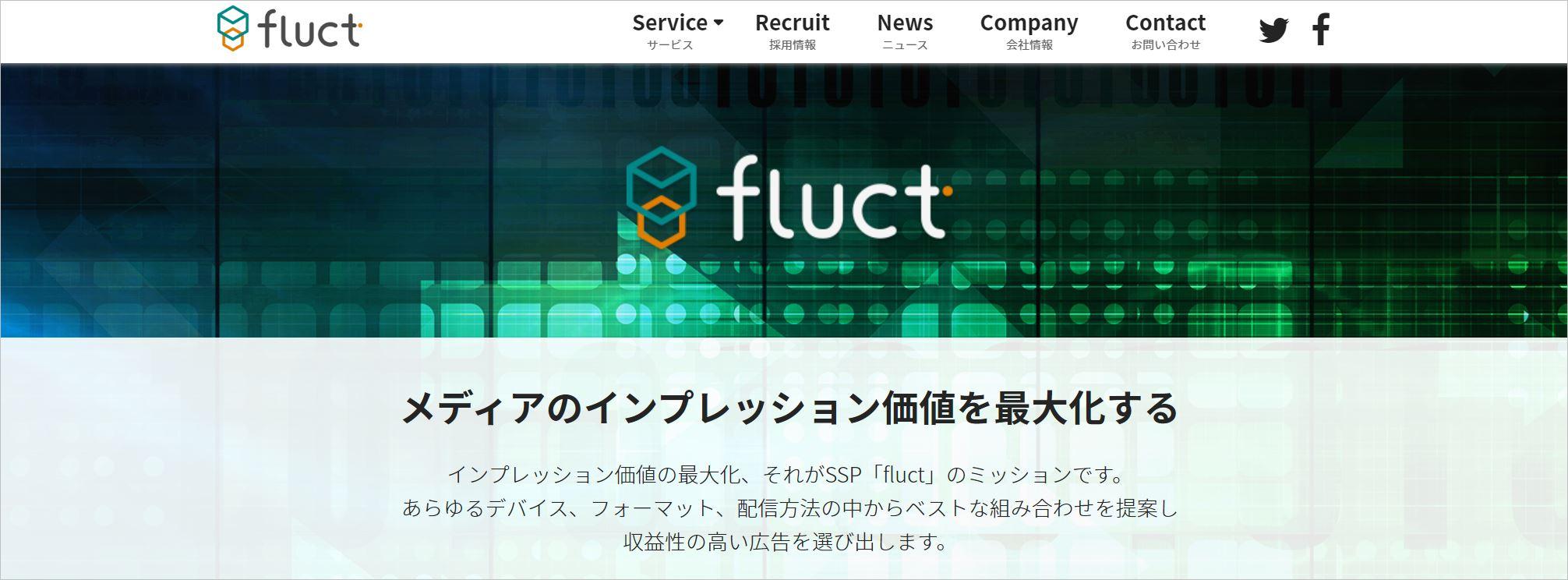 フラクトのトップページ