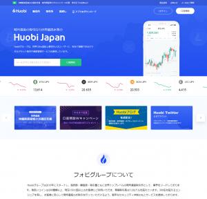 フォビジャパン株式会社
