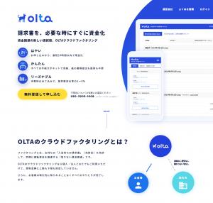 OLTA(オルタ)株式会社