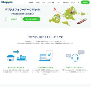 株式会社Shippio