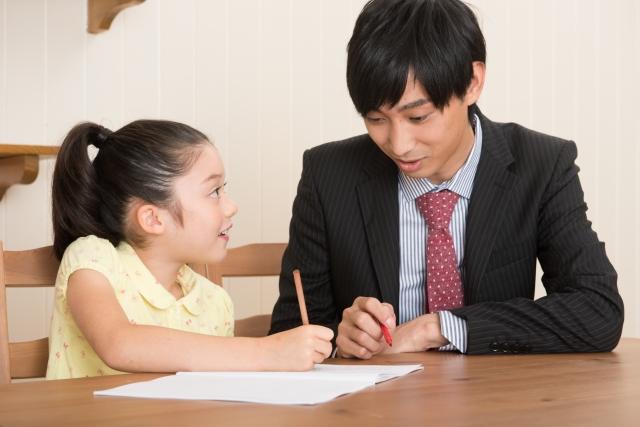 スキマ時間を有効活用!社会人家庭教師や塾講師でお金を稼ぐ