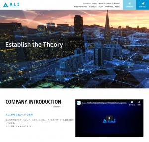 株式会社A.L.I. Technologies