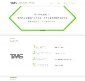 TAAS(ターズ)株式会社