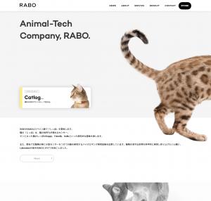 株式会社RABO