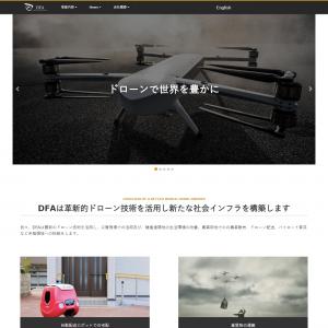 Drone Future Aviation Inc.