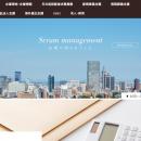 税理士法人スクラムマネジメント