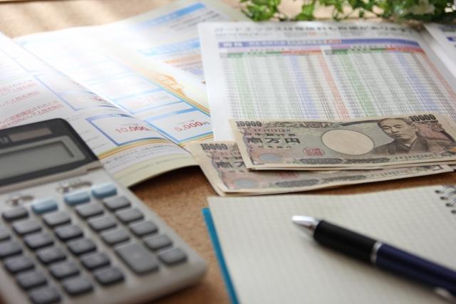 充実した保険内容が魅力!「団体定期保険」の保険料を節税に役立てよう