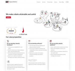 Rapyuta Robotics株式会社(ラピュタロボティクス)