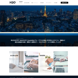 株式会社H2O Japan