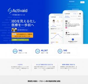 Activaid株式会社